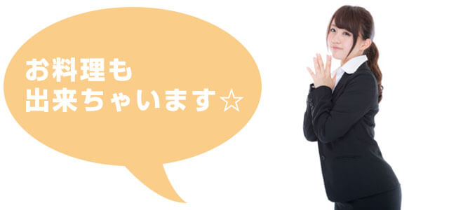 チャットガール募集 福島 高収入 アルバイト 部屋